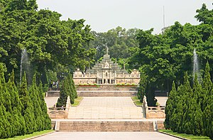 Guangzhou - The Mausoleum of the 72 Martyrs