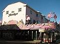 -2018-11-13 Flamingo Amusement Arcade, Great Yarmouth.jpg