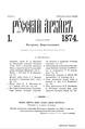 023 tom Russkiy arhiv 1874 vip 1-4.pdf