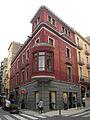 039 Casa Vidal, c. Vilafant 6, cantonada c. Lasauca.jpg