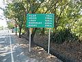 06215jfBalanga City Welcome Arch Bataan Provincial Expresswayfvf 22.JPG