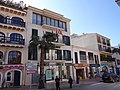 07157 Port d'Andratx, Illes Balears, Spain - panoramio (40).jpg