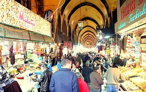 Spice Bazaar - Image: 074 Istanbul.11.2006 resize