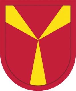1st Battalion, 377th Field Artillery Regiment