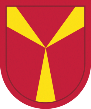 1st Battalion, 377th Field Artillery Regiment - Image: 1 377 FAR Flash