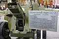 100 mm field gun M1944 (BS-3) desc table in Perm.jpg