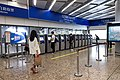 12306 Ticket collection machines at HK West Kowloon Station (20190509154443).jpg