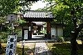 130706 Hokongoin Kyoto Japan03n.jpg
