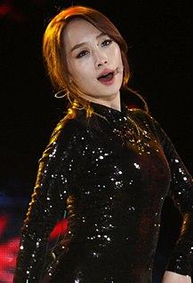 Nicole Jung Korean-American singer