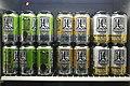 14er Brewing (40168285585).jpg