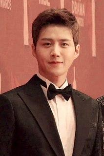 Kim Seon-ho South Korean actor
