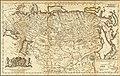 1730 map of the Russian Empire by Philipp Johann Strahlenberg.jpg