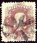 1866 20R Brazil Yv24 Mi24.jpg