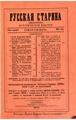 1876, Russkaya starina, Vol 17. №9-12.pdf