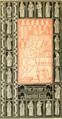 1896 FriarJerome illus byWSHadaway RiversidePress.png