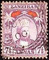 1900 7half Zanzibar used Yv51 Mi49 SG186.jpg