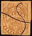 1901 10c Colombia pen YvTelegraphe26.jpg