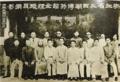 1934年6月西湖博物馆全体职员合影.png