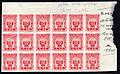 1934 proof Peru 4c revenue stamps Series B.JPG