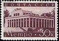 1938 CPA 637.jpg