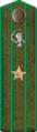 1943адмайорп.png