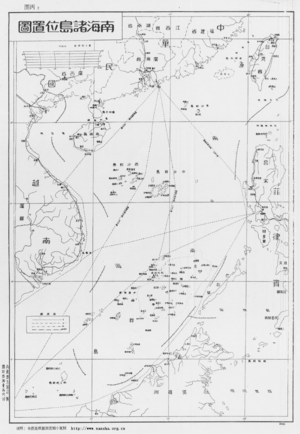 Scarborough Shoal - Map depicting the PRC's territorial claims in South China Sea, with Scarborough Shoal depicted within the Nine-dotted line of 1947