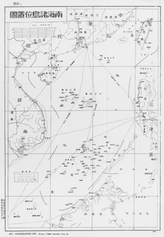 South China Sea Islands - Map of South China Sea Islands, made by Territory Department of Ministry of the Interior, Republic of China in 1947, after its sovereignty transfer from the Japanese.