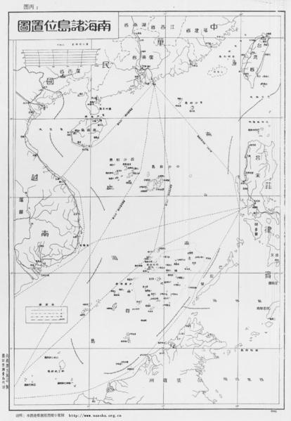 File:1947 Nanhai Zhudao.png