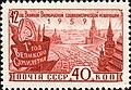 1959 CPA 2369.jpg
