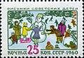 1960 CPA 2437.jpg