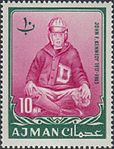 1964 stamp of Ajman JFK 1a.jpg