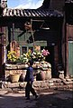 1983K昆明老街 - panoramio.jpg