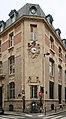 19 rue de l'Université, rue Gaston-Gallimard, Paris 7e 1.jpg