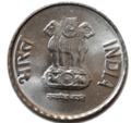 2-rupees-2011-obs.png