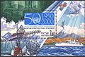 2000. Марка России 0573bl hi.jpg