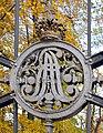 20051026060DR Kleinwolmsdorf (Arnsdorf) Rittergut Herrenhaus.jpg
