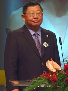 2006TaiwanSportEliteAwards ThomasCWTsai.jpg