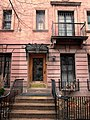 2014 Striver's Row 237 West 139th Street by Stanford White.jpg