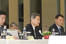 2014 Wang-Zhang Meeting (01).jpg