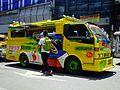 2016-09-27Jeepney in Cebu City DSCF5413.jpg