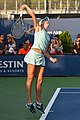 2017 US Open Tennis - Qualifying Rounds - Naomi Broady (GBR) (18) def. Cagla Buyukakcay (TUR) (36330323683).jpg