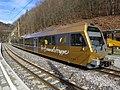 2019-03-03 (217) NÖVOG ET8 at Bahnhof Schwarzenbach an der Pielach, Frankenfels, Austria.jpg