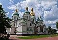 2019-07-21 Saint Sophia Cathedral in Kyiv.jpg