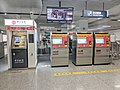 20190118 Auto Ticket Machine and ATM of BOC in Baihuting Station.jpg