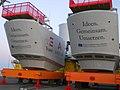 2148 AREVA SWL Offshore BW M5000 349 tons Trianel alpha Ventus.jpg