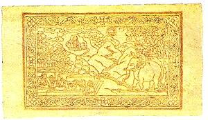 Four harmonious animals -  Backside of Tibetan 25 tam banknote, dated 1659 to the Tibetan Era (= 1913). On the right, the four harmonious animals are represented.