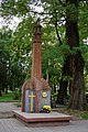 26-101-0312 Могила Дениса Січинського Івано-Франківськ.jpg