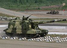 2s19 armyrecognition russia 012.jpg