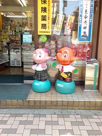 Sato Pharmaceutical - Satoko-chan and Sato-chan at a pharmacy in Tokyo