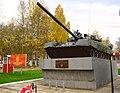 5877. Sertolovo. Tanks T-80 on pedestal.jpg